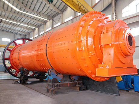 Small Ball Mill
