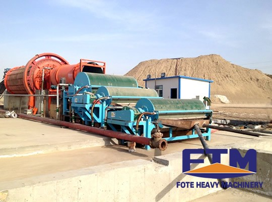 Iron Ore Magnetic Separation Process